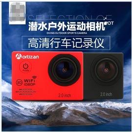 防水 頭盔攝像機騎摩托自行車記錄儀高清相機1080Pigo
