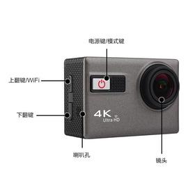 相機高清4K 攝像機4k微型FPVwifi防水sj9000sigo