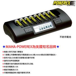 ~eYe攝影~MAHA POWEREX MH~C800S 兩小時 充電 八通道鎳氫智慧型充