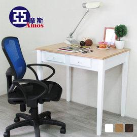 古典雙抽80CM書桌^(胡桃色^) 電腦桌 辦公桌工作桌 防潑水MDF板零甲醛 實木腳 法