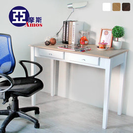 ~DCA024~古典雙抽100CM書桌 原木色  電腦桌 辦公桌工作桌 防潑水MDF零甲醛