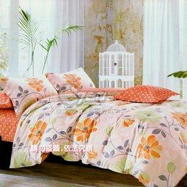 ~侏儸紀公園~單人純棉三件式被套床包組  價890元
