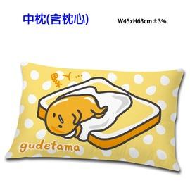 GUDETAMA 吐司蛋黃哥系列~中枕 三麗鷗