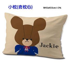 小熊學校 讀書樂系列~午安枕 童枕 卡其  三貝多