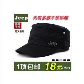 Jeep軍綠色可調節(54~~60)2016 薄款JEEP吉普 專柜正銅標軍帽戶外 男女