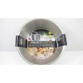 廠 製 Dashiang 304不鏽鋼雙耳湯鍋 22cm ^(附鍋蓋^) 適電磁爐 料理鍋