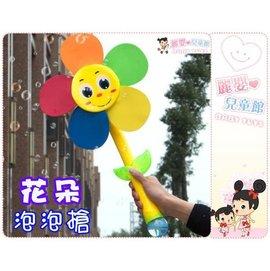 麗嬰兒童玩具館~寶貝的泡泡槍全自動不沾手-超超大款聲光音效向日葵花朵風車泡泡槍