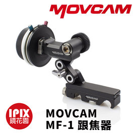 ~鏡花園~Movcam Mini Follow Focus MF~1 跟焦器 追焦器