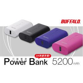BUFFALO 5200mAh PB09 行動電源
