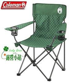 大林小草~【CM-26735】美國Coleman 圓點綠度假休閒摺疊椅、休閒椅、扶手折疊椅、.導演椅-【國旅卡特約店】
