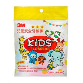 【紫貝殼】『NC05-1』3M 兒童安全牙線棒-袋裝 (38支入)【店面經營/可預約看貨】