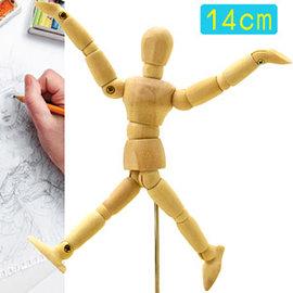 免  5.5吋關節可動木頭人D057~02 14CM素描木製人偶14公分小木偶關節可活動式