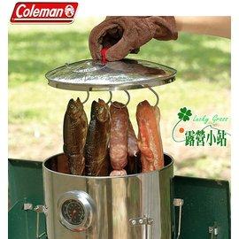 大林小草~【CM-26791】美國Coleman不鏽鋼煙燻桶II、燻肉、勳蛋、燻魚  -【國旅卡特約店】