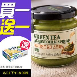 Feliz菲立士 杏仁粒抹茶牛奶醬^(250g^)~美麗販售機~