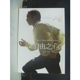 ~書寶 書T1╱傳記_LBI~自由之心_索羅門•諾薩普
