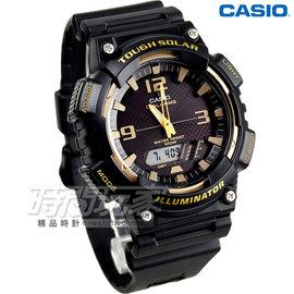 CASIO卡西歐 太陽能電力 盛夏慶典 腕錶 男錶 AQ~S810W~1A3 AQ~S81