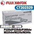 Fuji Xerox 富士全錄 DocuPrint P225 P265 M225 M265