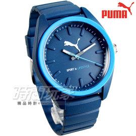 PUMA TIME 貨 舒適配戴 動感舞力休閒腕錶 男錶 藍 PU911241004