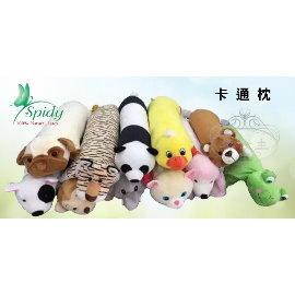 泰國莎帕蒂Spidy卡通枕 純天然乳膠 大象綿羊狗狗猴子老虎 卡通 選擇