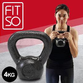 ~FIT SO~鑄鐵壺鈴 4KG 重量訓練 有氧 健身 翹臀