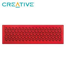 Creative MUVO mini 藍芽喇叭 紅