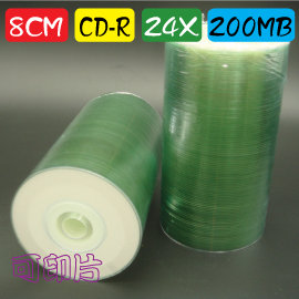 8CM Printable CD~R 24X  200MB 21MIN 可列印式燒錄片 證