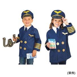 飞机机长(单件) M&D儿童幼儿教具玩具道具游戏 情境扮演家家酒  衣服装造型穿搭配件