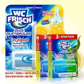 共5個清潔條哦∼馬桶亮晶晶∼德國 WC~Frisch 馬桶自動清潔條,掛在馬桶側邊達到清潔