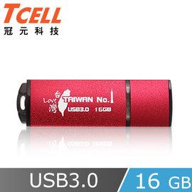 決戰資訊月▼立馬敗TCELL 冠元~USB3.0 16GB No.1 隨身碟  熱血紅限定