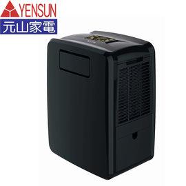 元山 強效直吹多功能移動式冷氣 YS-3007SAR  ** 免運費  **