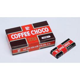 滋露咖啡巧克力