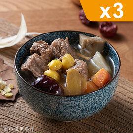 牛蒡精補牛腩湯x3