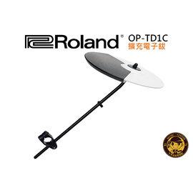 小麥老師 樂器館~ 樂蘭Roland OP~TD1C 電子鼓擴充鈸^(TD~1K、TD~1