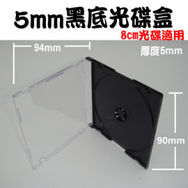 臺灣 5mm jewel case黑色PS壓克力單片裝CD盒 CD殼─8cm光碟用 100
