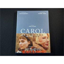 ^~DVD^~ ~ 因為愛你 Carol ^( 得利 貨 ^)