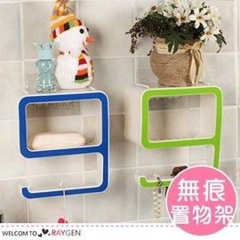 創意數字9魔力無痕貼吸壁式置物架 香皂盒【HH婦幼館】