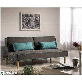 ~新 ~ 布沙發床 三人位沙發床 藍灰色 民宿 飯店 ~蘿莉~ 限特 亞麻布沙發床 非 H