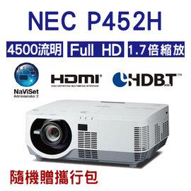 ~新瑪吉~ 恩益禧 NEC P452H 投影機 1080p Full HD 雙HDMI 4