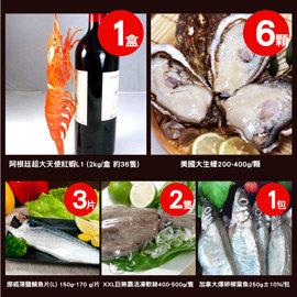 ~新鮮物語~中秋紅蝦豪華組^~天使紅蝦2kg+大生蠔6顆+L鯖魚3片+軟絲2隻+柳葉魚25