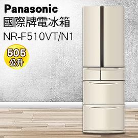 送鑄鐵鍋 卡國際牌日製505L變頻六門冰箱 NR~F510VT~N1^(香檳金^)含 運送