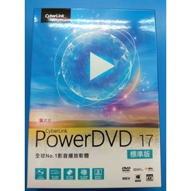 ~貓太太~POWER DVD 16 播放軟體 版 支援4K、HD、DVD、 MKV、 FL