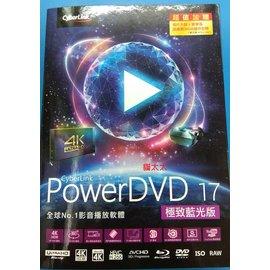 ~貓太太~POWER DVD16 極致藍光版 藍光播放軟體 超高畫質4K、HD、3D、DV