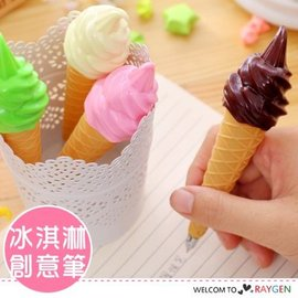 日韓創意文具冰淇淋造型筆 圓珠筆 原子筆 磁鐵【HH婦幼館】