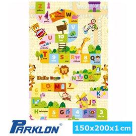~Parklon 韓國帕龍~無毒地墊^(play study^)^(150^~200 ^~