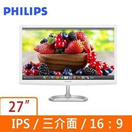 ~DB ~飛利浦 PHILIPS 276E6ADSS 27吋 IPS 液晶顯示器^(白色銀
