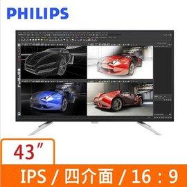 客訂~DB ~飛利浦 PHILIPS BDM4350UC 43吋 4K IPS 液晶顯示器