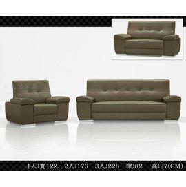 ~新 ~ 皮沙發 灰色 綠色 123沙發組 多色  ~天星~ 工廠直營 臺灣 非 H D