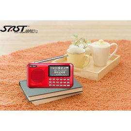 ~民權橋電子~SAST先科 充電式插卡收音機MP3多媒體播放器含歌詞顯示 AY~F69