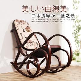 Fabini法惟尼復古曲木布面搖椅