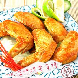 ~OurMart 食坊~烤肉微波烤箱食材必點~檸檬二節翅 約48支 ~獨特檸檬風味肉質鮮嫩